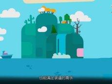 美式奇葩风益智游戏《AZZL》9月24日上架