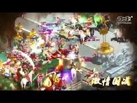 《征途2动作版》激情RTS国战场面火爆
