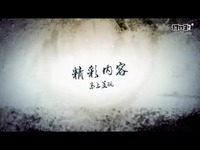 《一剪梅》剑网3版MV