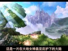 《魔灵幻想》曝光宏大魔幻剧情CG完爆5毛特效
