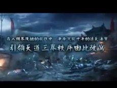 《师父有妖气》首曝CG宣传片