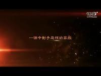 战神传奇《炎黄联盟》网游宣传片