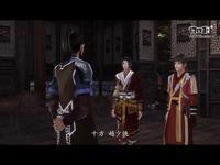 16《仙剑奇侠传6》全剧情动画视频一览 仙剑奇侠装
