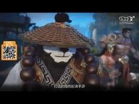 开测在即《太极熊猫2》开场CG曝光