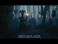 《传奇永恒》精英测试版本客户端CG视频