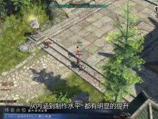 17173新游尝鲜坊《传奇永恒》试玩