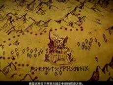 《炽焰帝国2》狂战士职业背景