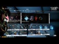 【银仔攻略】《warframe》&星际战甲活动:第二次巨人