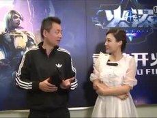《火瀑》九城CEO访谈视频