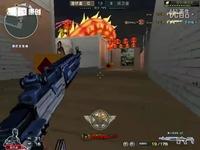 CF陈子豪精彩解说: QQ3117363910买武器送套餐!-IKU 直击