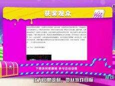 游戏快问 美女手游评测《武林外传电影手游》