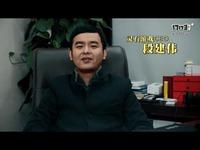 灵石游戏《斩千军》春节祝福视频