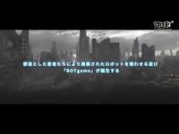 《战斗傀儡》宣传片