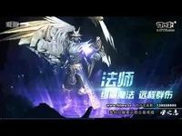 风之恋奇迹(MU2)公益奇迹官方网站www.fzlmu.cc