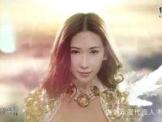 游族网络林志玲版《女神联盟2》台湾地区电视广告