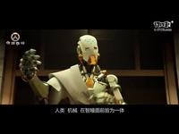 《守望先锋》动画短片——新生(中文配音)