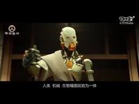 """守望先锋第二部动画短片""""新生"""""""