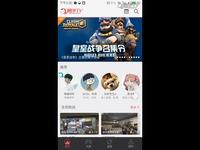 触手宣传:      为触手tv.  做了宣传!