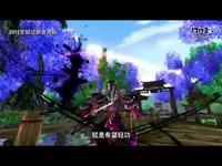 《剑网3》全新资料片4月预告