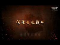 """""""三爽""""视频首曝《赤壁之战》战爽公测今日开启"""