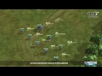 百变套路演绎! 《空甲联盟》兵团战术揭秘