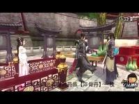 《剑网3》壮志凌云公测全门派跟宠和轻功2.0展示