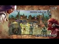 《武林群侠传2》宣传片