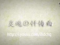 【忏悔曲】鬼泣4特别版 娱乐抽风尖叫解说 但丁篇