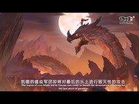 《星辰奇缘》震撼级CG动画视频