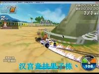 精华视频 QQ飞车汉宫竞技果子栋丶-视频