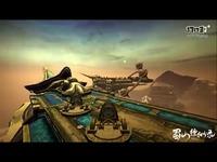 《蜀山缥缈录》玩家向炫酷首测PVP视频