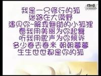 天涯明月刀(陌上花开)~情人節