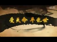 腾讯第一国战网游《御龙在天》首部视频泄密-御龙在天 精彩看点