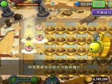 热点 小谢:植物大战僵尸2中文版之天使星星果能力测试,组合大招非常炫丽-游戏