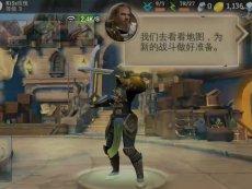 地牢猎手5: 地牢猎手5最新版测玩