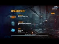 小咸游戏视频解说—使命召唤OL—小白的逆袭-iKu 合集