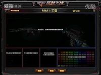 预告 CF穿越火线CF陈子豪CF系列:CF最新武器