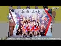 CCG圆满谢幕!龙之谷新闻周刊引领六周年狂欢