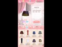 甜甜萌物语: [心蕊芯田]游戏试玩《甜甜萌物语》——2-触手TV