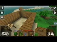 视频特辑 生存战争#0试玩-游戏