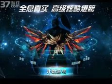 640x480-2016.8.4-背影翅膀版-大天使之剑-视频 免费视频