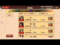 太极熊猫: 太极熊猫2梦想游戏讲解-触手TV