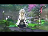 《剑网3》七周年披风视频