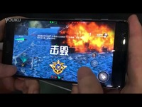 CJ试玩:空中网战舰世界手游版《战舰猎手》首发试玩-iKu 视频片段