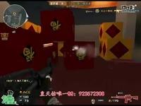 皇天佑:平民黑皮M4爆破47杀