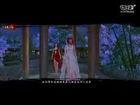 新天龙八部 唯美剧【华胥引之?中雪】