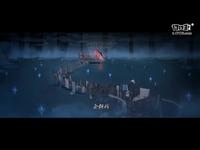 《大话西游》首部玩家同人微动画《缘》预告片