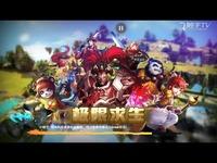 太极熊猫: 太极熊猫战场1v3-触手TV