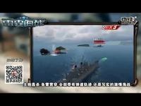 手游百科全说《雷霆海战》战舰养成 海战竞技