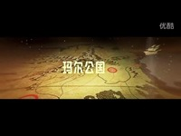 地下城与勇士-DNF-官方网站-腾讯游戏-格斗网游王者之作,300万同时在线-其他 免费